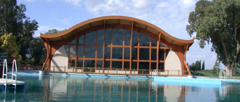 עדן על המים - מבנים (2)